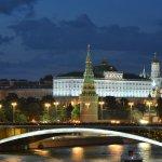 Moscow Kremlin and Bolshoy Kamenny Bridge in the late evening