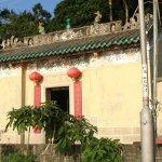 Pui O Tin Hau Temple
