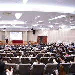 Westlake forum 2018