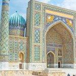 The Pride of Samarkand
