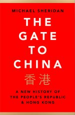 The Gate to China cover