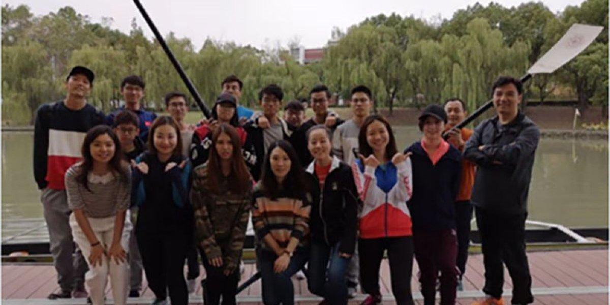 Jiaotong University alumni rowing event
