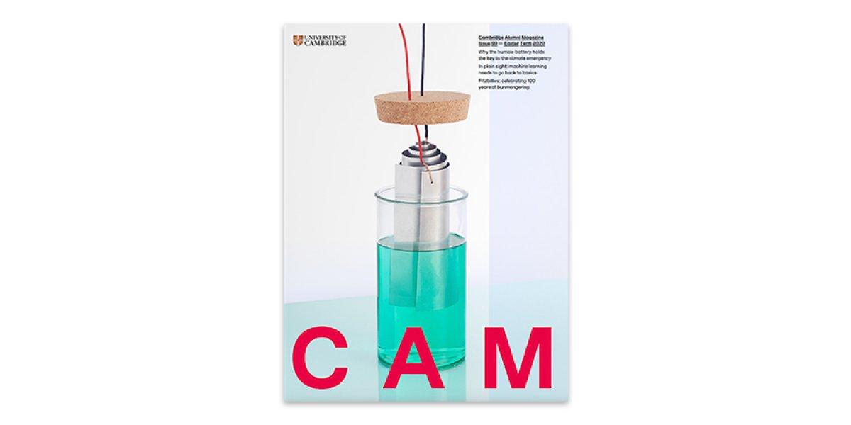 CAM cover