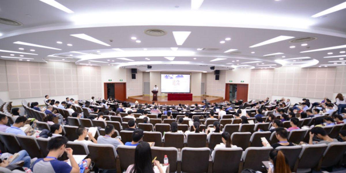 Forum Audience
