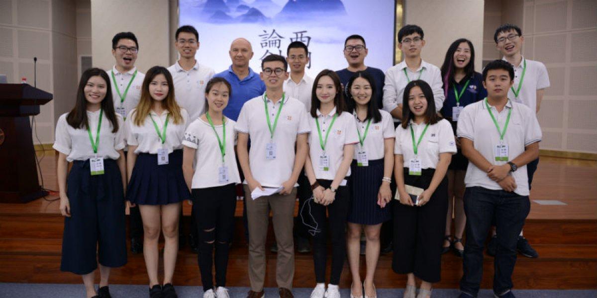 Volunteers and Forum Committee